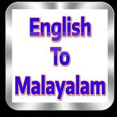 Malayalam Dictionary | Offline icon