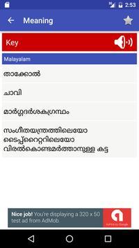 Malayalam Dictionary | Offline apk screenshot