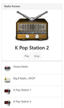 Korean Radio apk screenshot