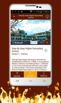 Admizz | Admission with Ease apk screenshot