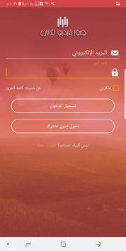 صور اغاني فيديو واتس محدثة apk screenshot