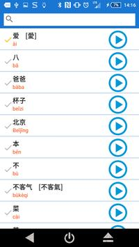 Chinese Words with Audio HSK2 apk screenshot