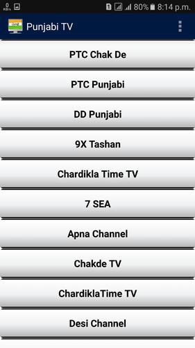ਪੰਜਾਬੀ TV for Android - APK Download