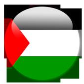 Palestine News icon