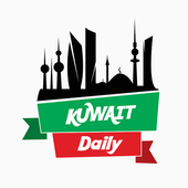 Kuwait Daily Offers icon