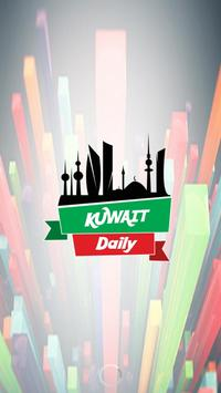 Kuwait Daily Offers poster