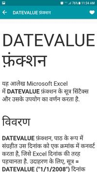learn excel formulas in hindi for android apk download