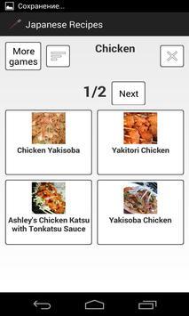 Japanese Recipes screenshot 1
