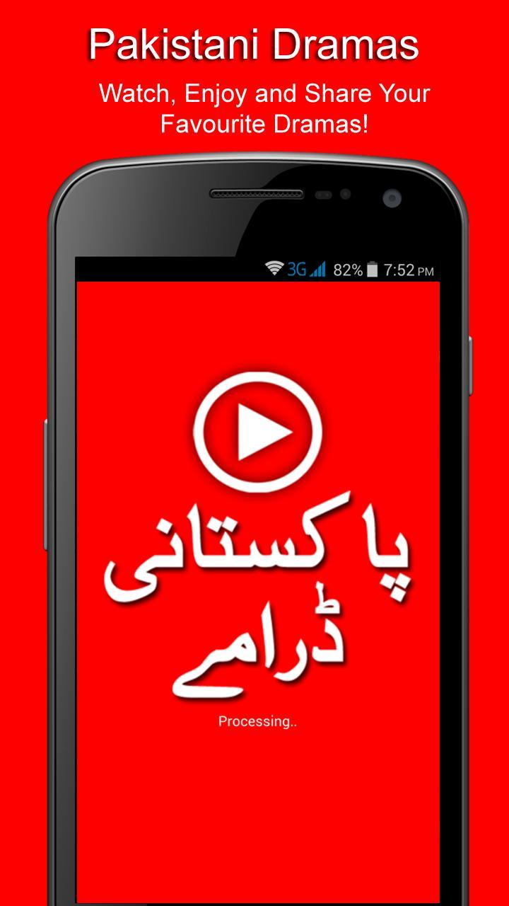 Pakistani Dramas 1