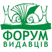 Форум Видавців 2016 icon