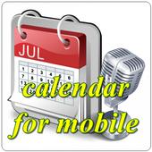 calendar for mobile icon