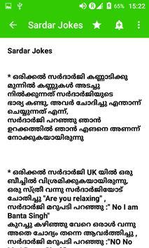 Daily Malyalam shayari and SMS screenshot 4