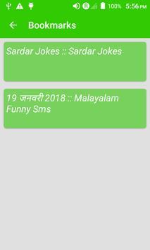 Daily Malyalam shayari and SMS screenshot 6