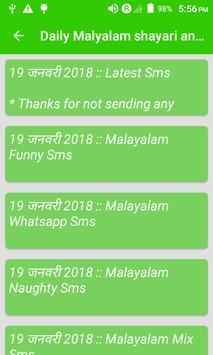 Daily Malyalam shayari and SMS screenshot 3