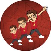 Mannequin Dab Challenge icon