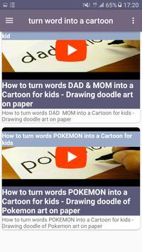 Turn word into a cartoon screenshot 5