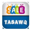 UAE Offers & Discounts icono