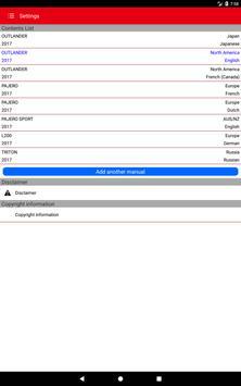 Smartphone Link Display Audio screenshot 8