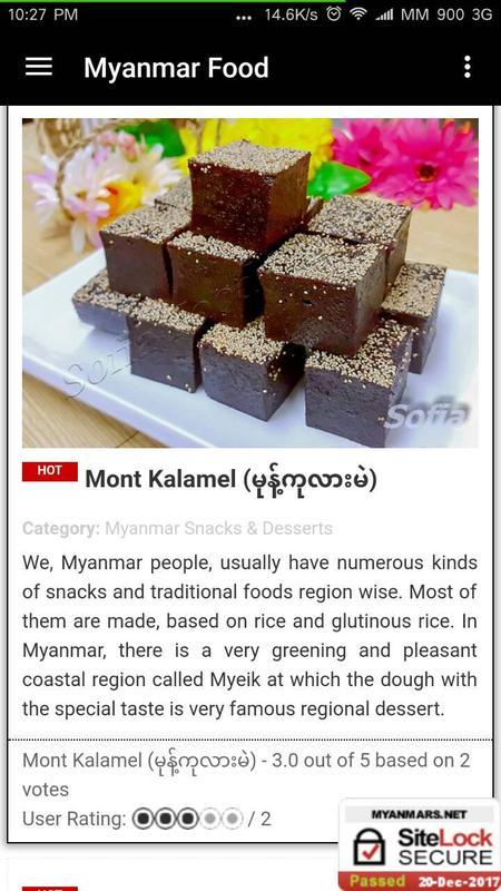 Myanmar food recipes restaurants guide descarga apk gratis myanmar food recipes restaurants guide captura de pantalla de la apk forumfinder Gallery