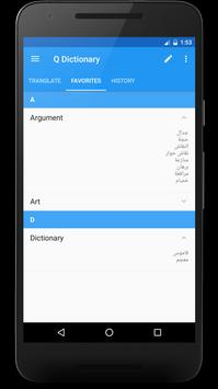 English Arabic Dictionary screenshot 4