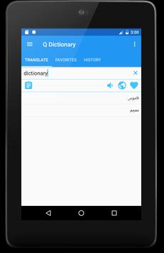 English Arabic Dictionary screenshot 10