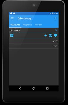 English Arabic Dictionary screenshot 11