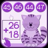 Addition Mental Calculation icon