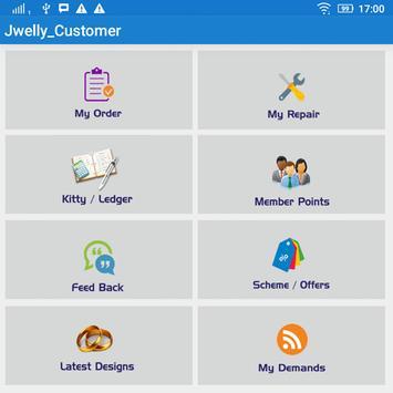 Jwelly Customer screenshot 1