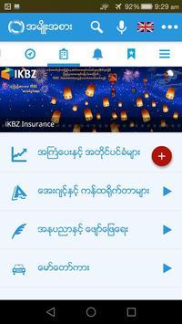 MMNearBy apk screenshot