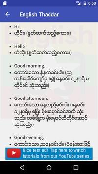English Thaddar screenshot 6