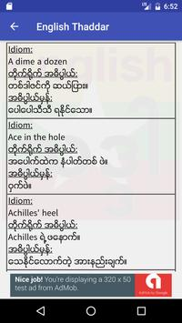 English Thaddar screenshot 7
