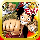 One Piece Dream icon