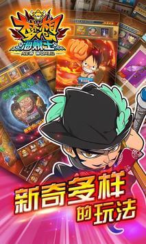 One Piece Dream screenshot 3