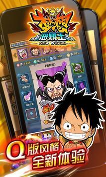 One Piece Dream screenshot 4