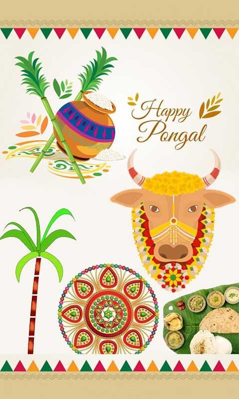 Pongal greetings 2017 apk download free events app for android pongal greetings 2017 poster m4hsunfo
