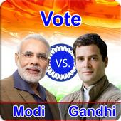 Vote For Modi or Rahul icon