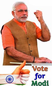 Vote For Modi or Rahul screenshot 1