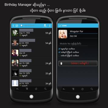 MmYear100 screenshot 4