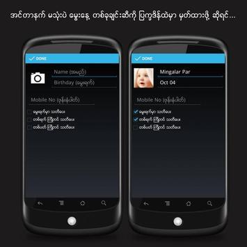 MmYear100 screenshot 3