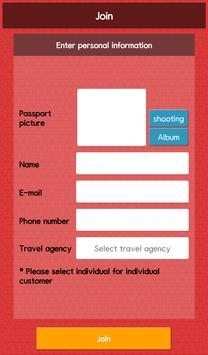korea sim card screenshot 2