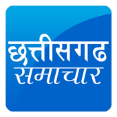 Chhattisgarh Hindi News ETV icon