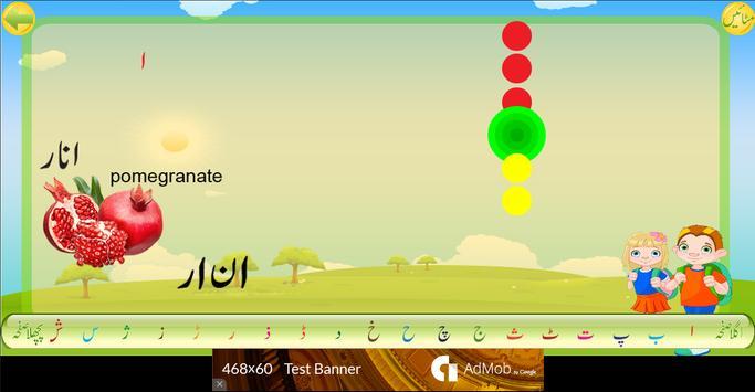 Urdu Qaida Activity apk screenshot