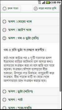 Fosholer Pata apk screenshot
