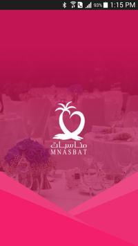 Mnasabat poster