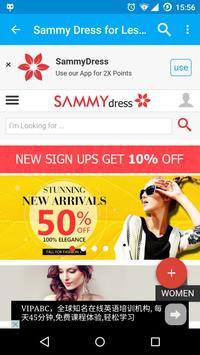 Shopping World AliExpress App apk screenshot