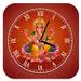 Ganpati Clock Live Wallpaper