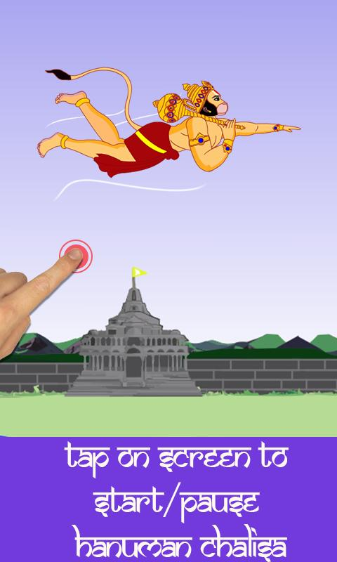 Hanuman Chalisa Live Wallpaper for Android - APK Download