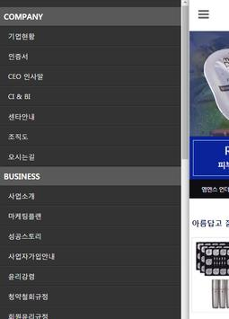 엠엔스인터내셔날(MNS INTERNATIONAL) screenshot 1