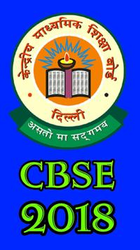 CBSE Result Class 10 & 12 2018 poster