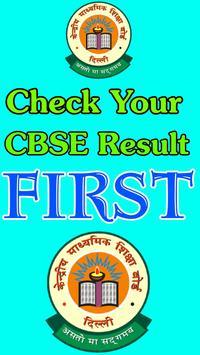 CBSE Result Class 10 & 12 2018 screenshot 1